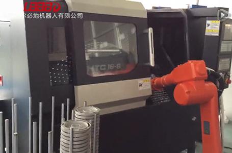 尔必地机床上下料机器人作业案例