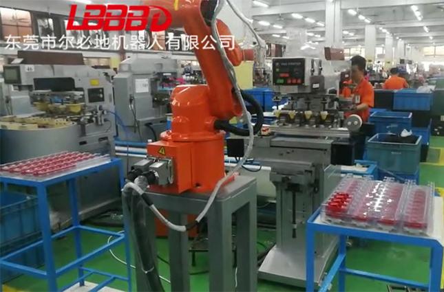 尔必地机器人分拣上下料机器人应用案例