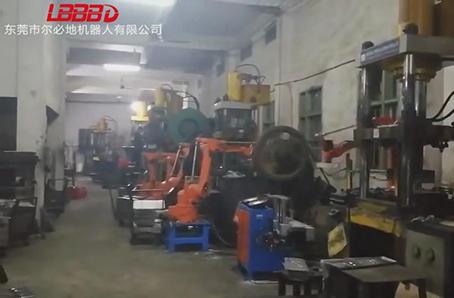尔必地机器人冲压线全自动上下料应用案例视频