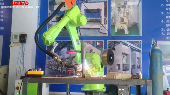 尔必地LBBBD焊接机器人焊接应用案例视频8