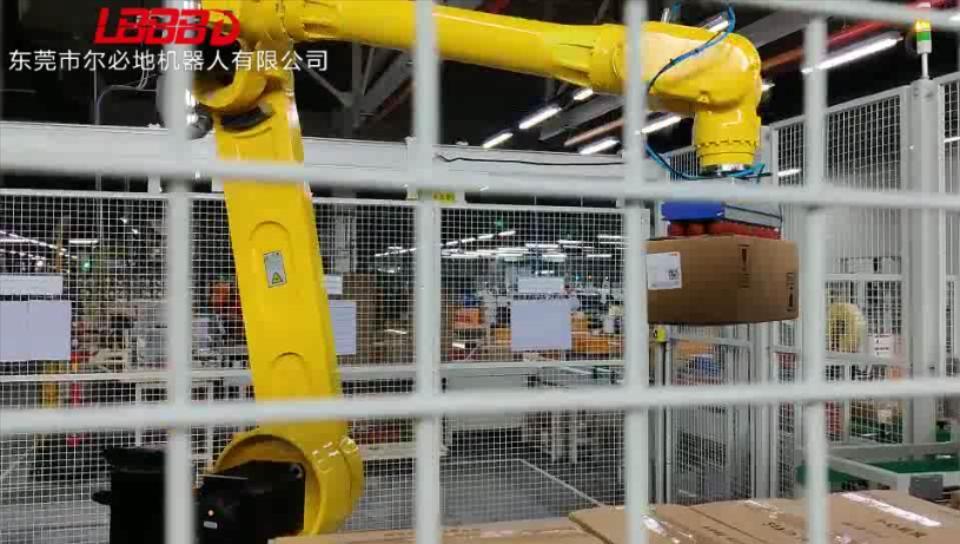 工业码垛机器人可以应用在哪些行业呢?